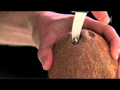 Как разделать кокосовый орех