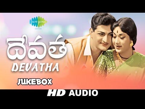 Devata | Telugu Movie Songs | Audio Jukebox | NTR, Savitri | S. P. Kodandapani