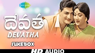 Devata | Telugu Movie Songs | Audio Jukebox | NTR, Savitri | S. P. Kodandapani