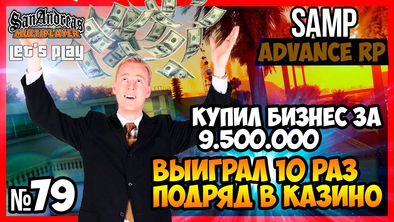 Casino cc grand
