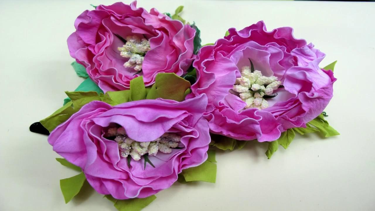 Flores De Foamiran Foamiran Flowers Youtube