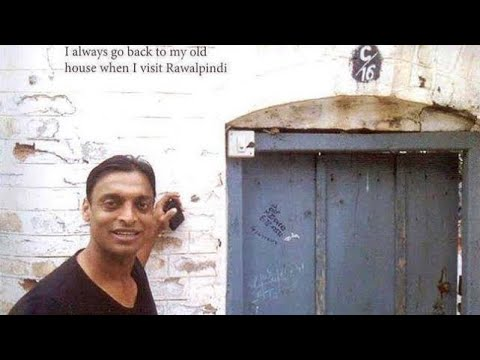 Shoaib Akhtar ||| Old and New house || Pakistani cricketer house