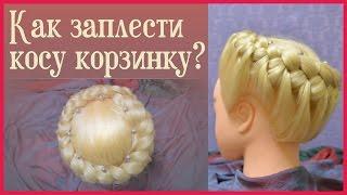 Как заплести косу Корзинка за 10 минут - видео урок от Tatyana Stalina