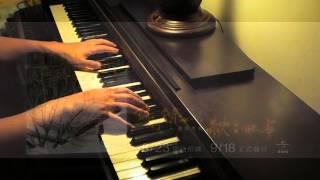 蘇打綠 sodagreen -【你心裡最後一個】*kaikai* piano 鋼琴版 2013最新專輯 [秋:故事]