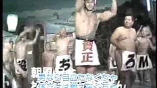 エンゼル体操 ムキムキマン thumbnail