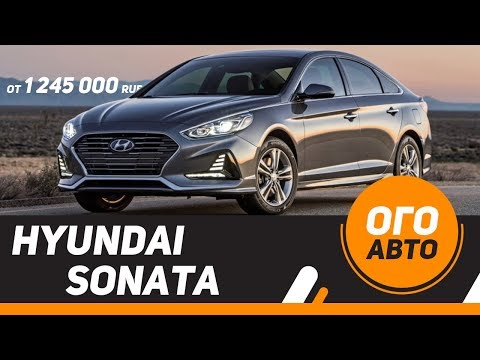 hyundai sonata distribution channel Electronic brakeforce distribution front brake diameter the 2015 hyundai sonata further refines the midsize sedan formula with a newer video channel careers.