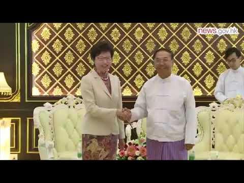 CE starts Myanmar visit (15.9.2017)