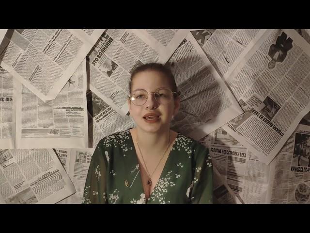Изображение предпросмотра прочтения – ДарьяКостина читает произведение «Уж сколько их упало в эту бездну...» М.И.Цветаевой