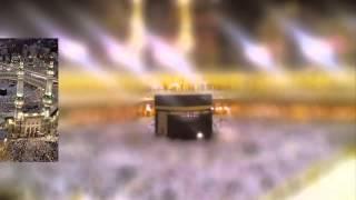 Al Quran dan Terjemahan Audio 19 Surah Maryam.
