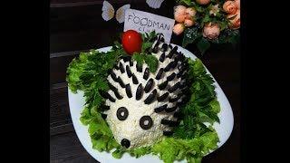 """Салат """"Ёжик"""" с куриной грудкой: рецепт от Foodman.club"""