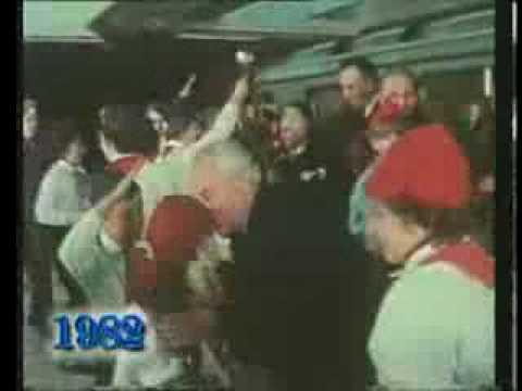 Открытие ст.  метро Пионерская, 1982 год