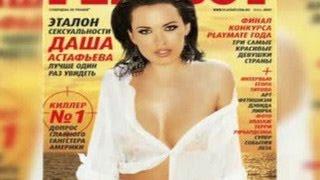Девушек Playboy придется раздевать силой мысли