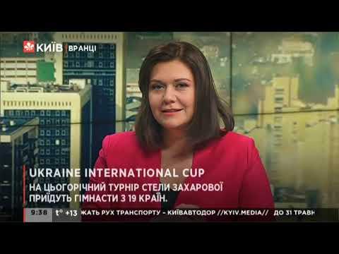 На турнір Стелли Захарової приїдуть гімнасти з 19 країн світу