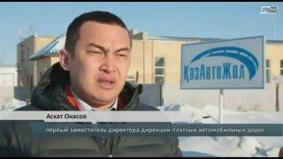 Транспорт и логистика. Содержание автомобильных дорог за городом.(ҚазАвтоЖол     #  КазАвтоЖол     #  KazAutoZhol     #  Қазақстан     #  Казахстан     #  Дороги     #  ДорогиКазахста..., 2016-01-28T04:31:59.000Z)