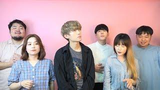 BTS (방탄소년단) 'FAKE LOVE' Acapella Cover