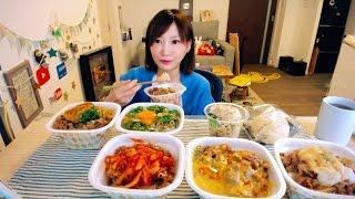 【MUKBANG】 Kinoshita Yuka's Social Eating LIVE [6 Different SUKIYA's Beef Rice Bowls] [NO CAPTION] thumbnail