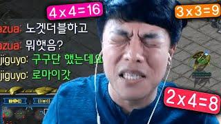 게임도중 구구단 외우고 승리미션?! 안교수 두뇌풀가동 ;;;;