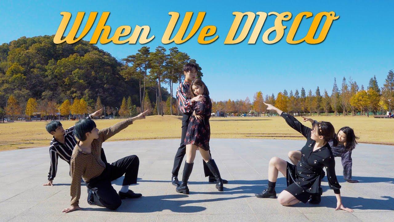 박진영 (J.Y. Park) 'When We Disco (Duet with 선미)' Dance Cover 커버댄스 @대구수성구