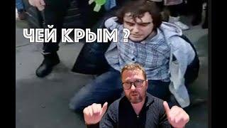 На колени за российскую блогершу