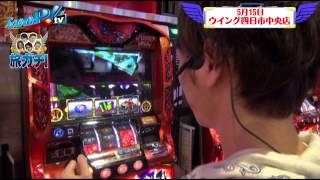 旅ガチ! vol.3