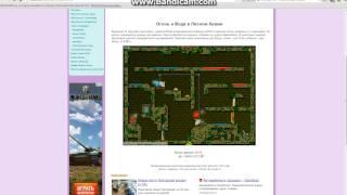 Огонь и вода лесной храм- 1 часть(Подписывайтесь на канал пожалуйста!, 2014-01-29T14:26:24.000Z)