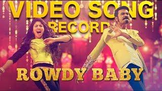 Rowdy Baby Song Records | Maari 2 | Dhanush | Sai Pallavi | Yuvan Shankar Raja