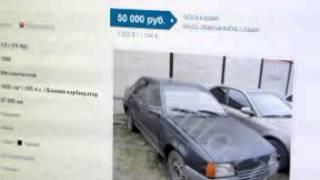 видео ОСАГО и КАСКО на LEXUS LEXUS RX 330