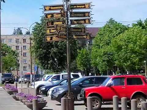 Прогулка по Луге (Ленинградская область) 2018