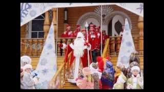 видео 18  ноября  День рождения Деда Мороза . Обсуждение на LiveInternet