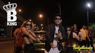 B KING - โดนทุกด่าน [Official Music Video]