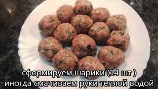 Рецепт приготовления Азербайджанской Кюфты