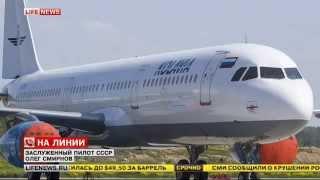 Последние события  авиакатастрофы самолета КогалымАвиа Airbus 321 из Египта Шарм Эль Шейх