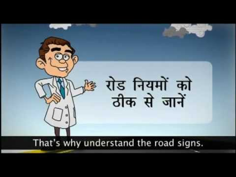 Traffic Signs - India by Ministry of Road Transport and Highways