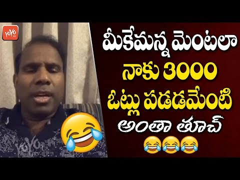 KA Paul About YS Jagan Victory In AP Election Results 2019 | KA Paul Hilarious Video | YOYO TV