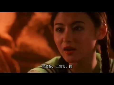喜劇之王(粵語) 酒店之學生妹 - YouTube