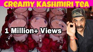 Creamy Kashmiri Tea By King Chef Shahid Jutt