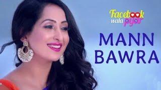 Mann Bawra whatsapp status Facebook Wala Pyar   Nancy Thakar & Rahul Bagga