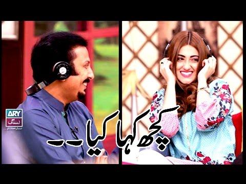 Faysal Qureshi,Faisal Subzwari, & Javeria Ajmal Playing