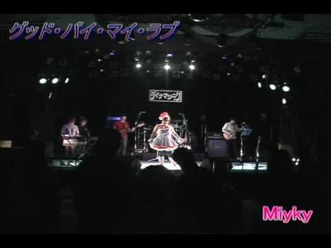 『Miyky(ミユッキー)のぽちゃりだわ~』 第1回放送 ①.wmvposted by beelwimiaw