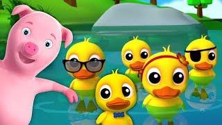 五个小 鸭子 | 为孩子们押韵 | 诗为孩子们 | 儿童歌曲| 3D 宝宝儿歌 | 鸭为孩子们的歌曲 | Five Little Ducks | Farmees China | 儿童漫画和婴儿歌曲