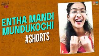 Entha Mandi Mundukochi     #shorts #padhupadmavathi6    The Mix