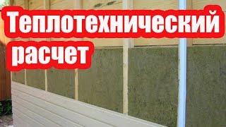 видео Утепление стен дома из бруса изнутри и снаружи
