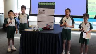 Publication Date: 2019-07-10 | Video Title: 九龍塘學校(小學部) - 小學組優異奬 - 「綠色科技創意大