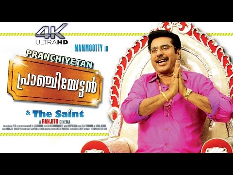 pranchiyettan-&-the-saint-malayalam-full-movie-|-4k-movie-|-mammootty-comedy-thriller-movie