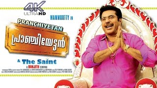 Pranchiyettan & The Saint Malayalam Full Movie , 4K Movie , Mammootty Comedy Thriller Movie