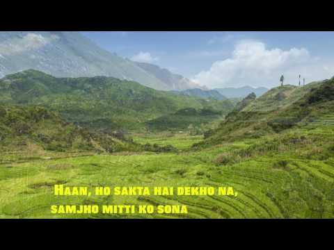 yeh-ladka-hai-allah-kaisa-hai-instrumental-with-lyrics