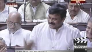 Jaya Bachchan Asking Question to Chirajveevi