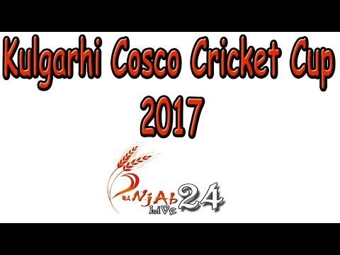 Kulgarhi Cosco Cricket Cup 2017