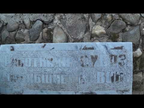 Памятник работникам Североуральской геологоразведочной экспедиции СУГРЭ, погибшим в годы Великой Оте