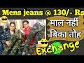 Best wholesale market of jeans in mumbai | Best wholesale market of jeans in india | cheapest jeans